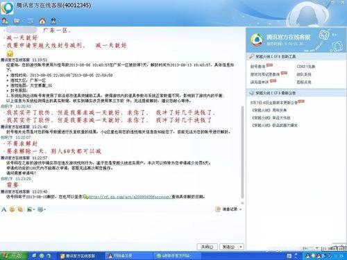 5bafa40f4bfbfbed530bf74d7ff0f736afc31fb6.jpg