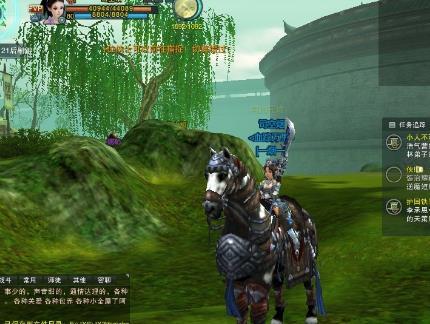 剑三怎么抓马
