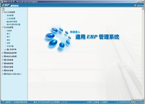 u=1385680630,355336268&fm=26&gp=0.jpg