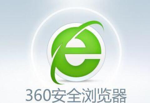 360浏览器取消全屏模式的操作步骤