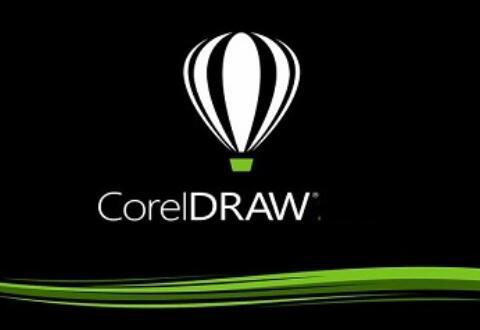 cdr打造喷墨效果图形的操作流程