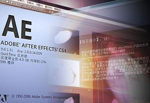ae给视频做出放映机效果的操作技巧
