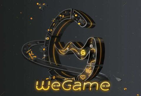 wegame进入游戏社区的简单操作讲述