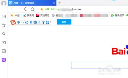 QQ浏览器怎么浏览器修复