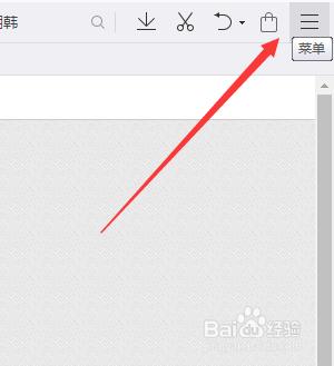 怎么登录QQ浏览器