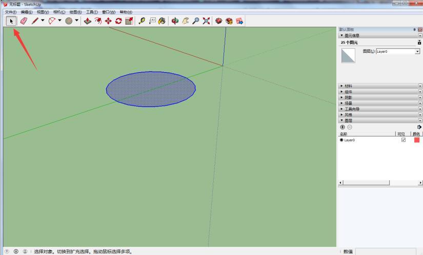 sketchup建筑形状苹果v形状步骤草图的操作椭圆方法电脑操作大师图片
