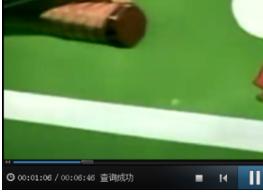 北京电影网吉吉朴妮_怎么使用吉吉影音看喜爱的电影的具体教程