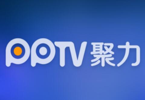 PPTV聚力查找想看节目的基础操作介绍