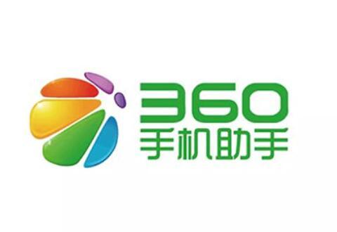 360手机助手备份手机数据的操作流程