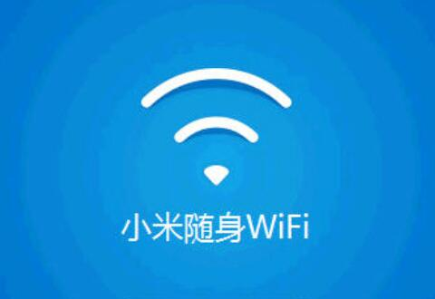 小米随身WiFi转为网卡功能的操作过程讲述