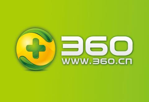 360安全卫士查找流量监控位置的相关操作介绍