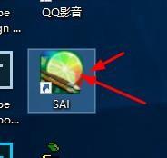 s.jpg