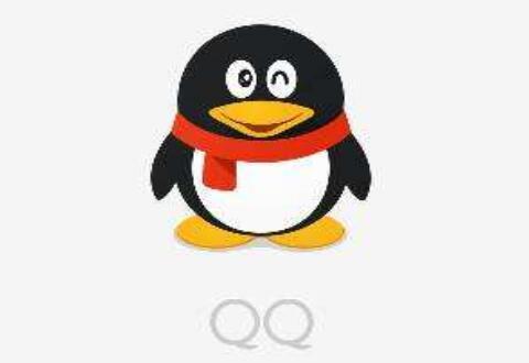 使用QQ远程协助功能控制另一台电脑的操作教程