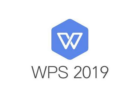 wps2019重置工具栏的基础步骤