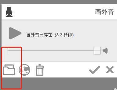 输入文字自动配音软件_输入文字配音软件_输入文字配音软件