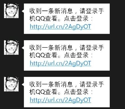 内战升级!微信不再接收QQ离线消息