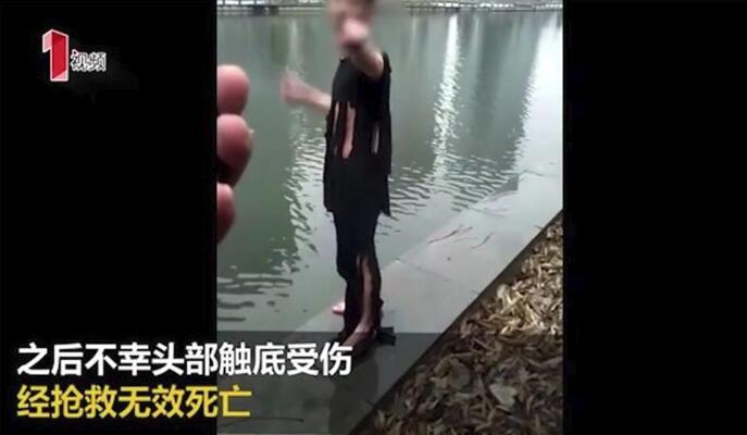 28岁小伙快手直播跳河不幸身亡