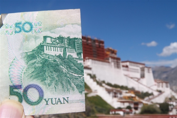 涨工资!四地上调最低工资标准上海最高 看看都有哪些地区