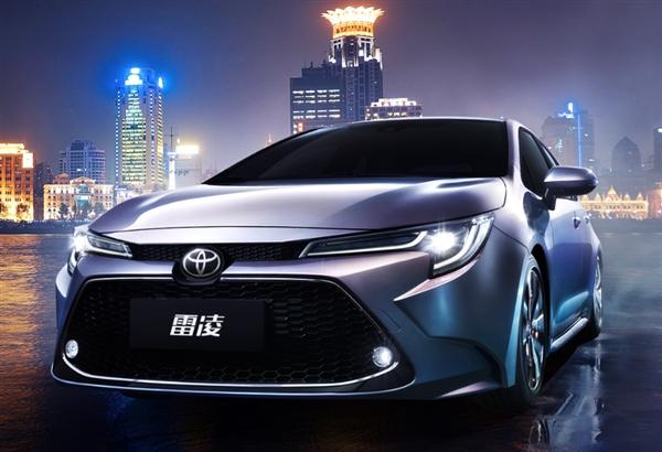 两种动力十款车型 广汽丰田全新一代雷凌今日上市