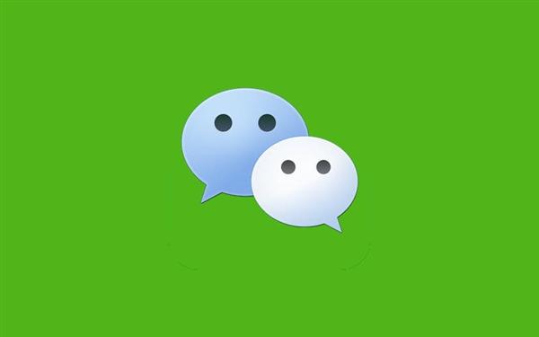 """微信中国政务服务平台小程序上线:200+政务服务 """"全国通办"""""""