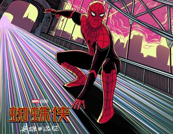 《蜘蛛侠:英雄远征》内地票房破8亿!