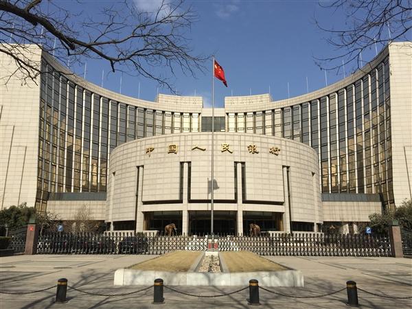 中国人民银行开通微信公众号 易纲行长致辞
