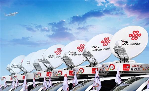 中国联通推5G体验方案曝光:每月100GB流量