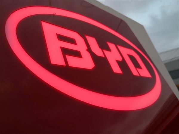 比亚迪1-9月累销达33.6万辆 新能源增幅近40% 燃油车大跌35%