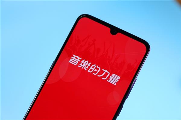 丁磊:欲推動網易云音樂的公開上市