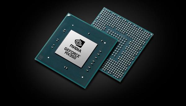 NVIDIA低调发布MX 330/350笔记本显卡:性能比Intel最强核显高出2.5倍