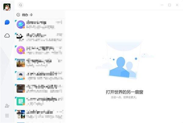 腾讯 QQ 办公简洁版 TIM PC 体验版 3.0 更新:支持微信登陆