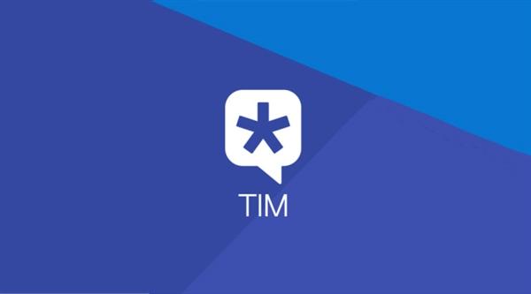 腾讯内测全新TIM 3.0:支持微信登录