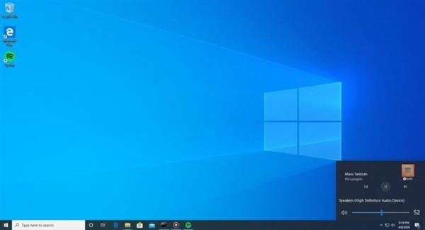 微软开始对Win10界面调整 网友称早该提供控制媒体音量窗口