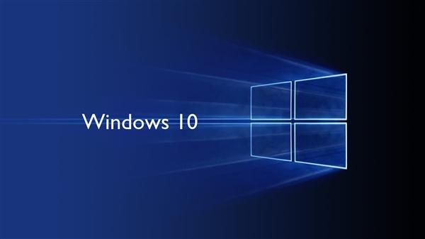 微软发布Win1019031909更新:修复多个安全漏洞、Bug