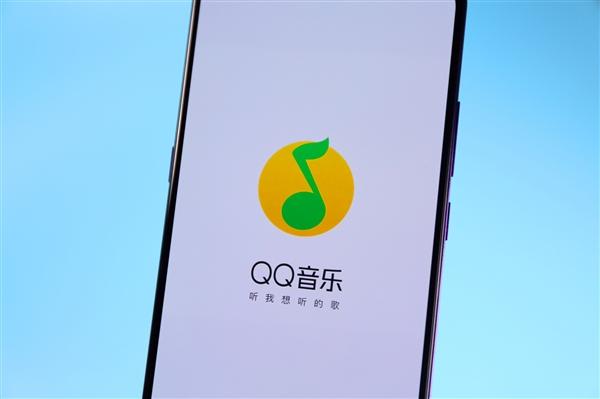 QQ音乐回应播放一半插入语音广告:歪曲事实 新歌宣发小批量测试