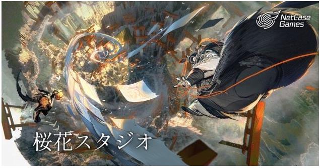 网易在日本设立樱花工作室,开发次世代主机游戏
