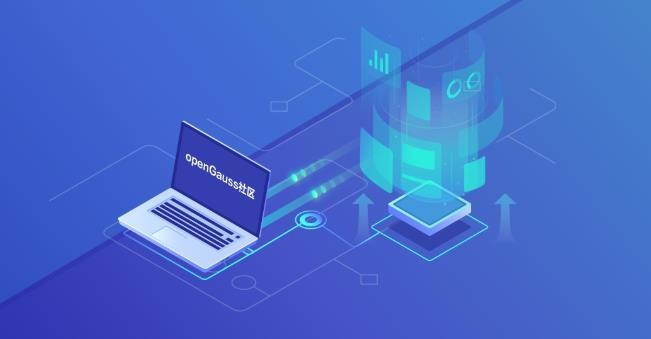 华为openGauss数据库正式开源,并成立开源社区