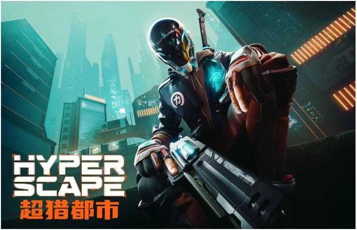 即将公测,育碧首款免费巷战射击游戏《超猎都市》视频演示