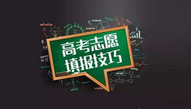 """搜狗搜索上线""""高考志愿君"""" AI助力考生解决志愿填报难题"""