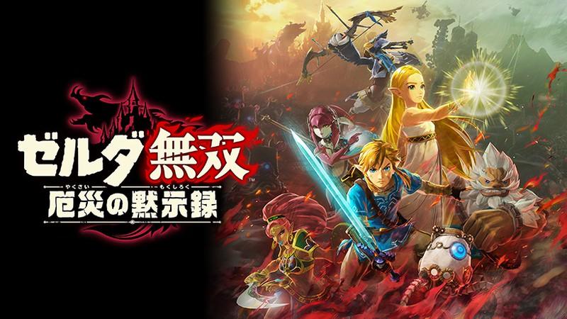 任天堂新作《塞尔达无双:灾厄默示录》将于11月20日登陆Switch