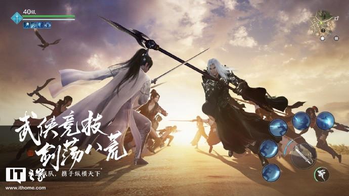 《天涯明月刀手游》将于10 月 16 日全平台上线