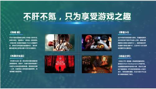 天翼云游戏PC版发布
