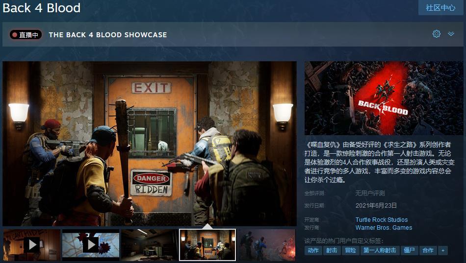 游戏《喋血复仇》上架Steam,已开启预购