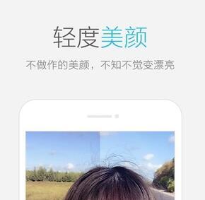超省流量!小米视频电话iOS版发布 免费