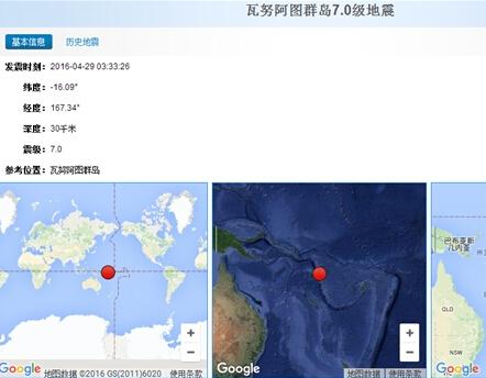 地球怎么了?太平洋连发两次强地震!最高7.0级