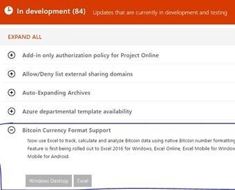 微软力挺比特币:Excel支持汇率转换