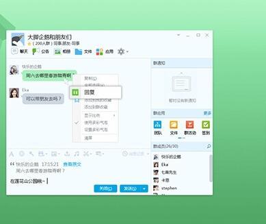 QQ 8.3新版下载:兼容Win10预览版