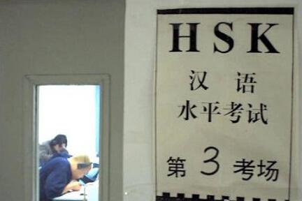 汉语四六级考试太强大:老外被虐吐血
