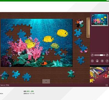 微软趣味拼图游戏《Jigsaw》首发Win8.1平台