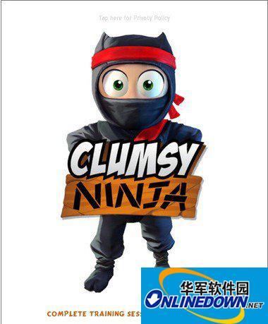 笨拙的忍者中文版下载 中文版什么时候出